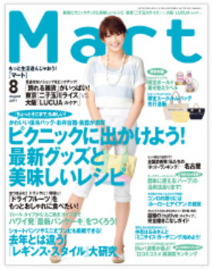 Cover201108