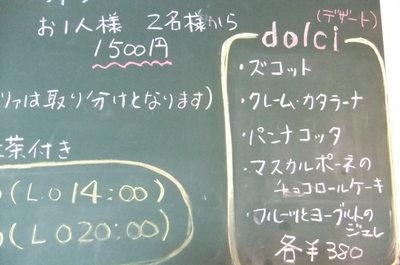 Dscf4230