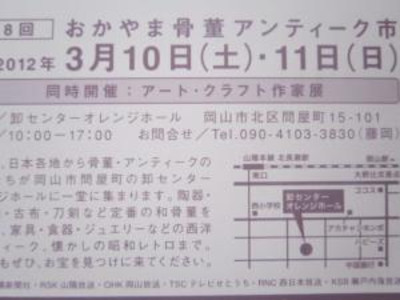 Img_1277_convert_20120302183941