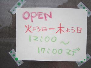 Img_2361
